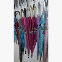 石家莊雨傘 太陽傘