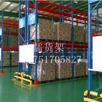 苏州工业园仓储货架厂,苏州仓储货架生产制造商