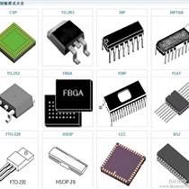 长期回收电子,库存电子,各类IC