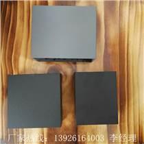 成都鋁方管 7644/10044黑色鋁方管 木紋鋁方管