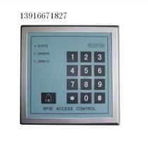 上海門禁安裝 密碼鎖維修