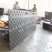 沈陽新興防滑路墊 聚乙烯鋪路板供應量大從優