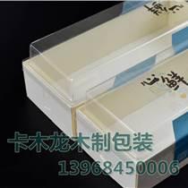 廣東河源一次性高檔木制綠豆糕包裝盒餅干盒木盒壽司包裝批發