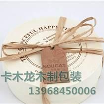 一次性日式點心盒壽司盒高檔刺身三文魚生外賣打包盒批發