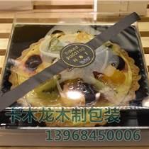 廣東中山高檔食品包裝盒木制綠豆糕烘培產品包裝盒子批發