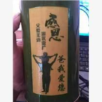 竹筒酒零售厂家直销三明青竹酒净重:500ml