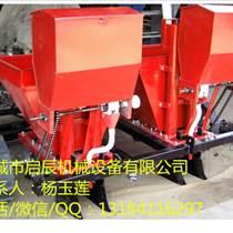 啟辰直銷2CM-2土豆種植機