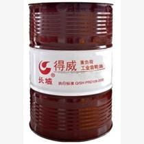 湖北武汉抗磨液压油厂家供应
