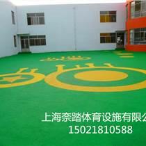 无锡幼儿园塑胶地坪设计