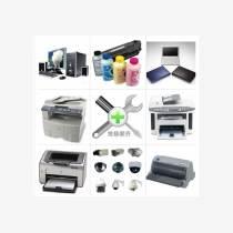 昆明打印機上門加碳粉換墨盒換鼓芯