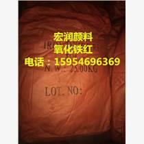 上海一品S535氧化鐵黑供應廠家直銷