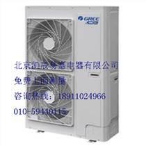 北京家用中央空調安裝北京學校中央空調安裝工程格力一拖多中央空調多聯機