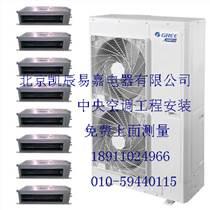 北京中央空調安裝格力一拖多家用中央空調價格