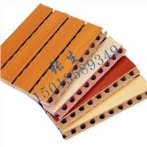 槽木吸音板 鋼琴房裝飾材料