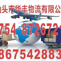 @@汕头到至浮山县物流#整车#零担运输公司