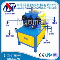 南京诺曼立式jy-80角铁角钢卷圆机型材卷圆机