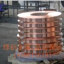 佛山現貨磷青銅C53400 C54400 磷銅電子產品的插槽供應現貨 零售批發