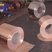 磷青銅CUSN4   CUSN6 磷銅電子產品的插槽 廣東有供應現貨 零售批發