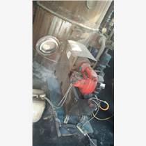 新型甲醇常壓鍋爐 碳氫油鍋爐燃料