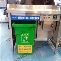 【直銷】酒店廚余垃圾桶 餐廳專用餐廚垃圾桶全新料