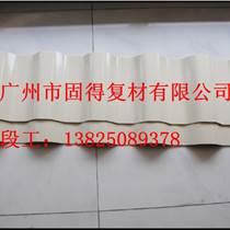 南昌防腐瓦供應廠家直銷