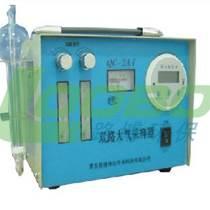 廠家直供QC-2AI雙氣路大氣采樣器環境監測采樣器