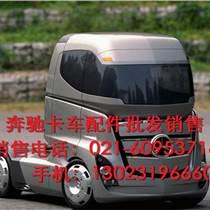 奔馳卡車水泵-節溫器-恒溫器配件