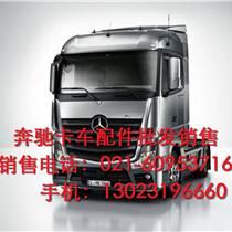 奔驰变速箱-奔驰卡车齿轮箱配件