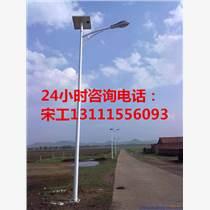 邢臺太陽能路燈廠家,邢臺太陽能路燈價格