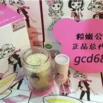 粉嫩公主酒酿蛋正品包装优优酒酿蛋GCD683