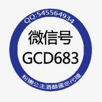 粉嫩公主酒酿蛋直营店优质优优酒酿蛋GCD683