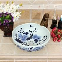 陶瓷洗手盆  陶瓷洗手盆批發價格