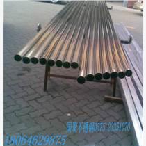 304不锈钢圆管 装饰管 直径20x1.5毫米厚度