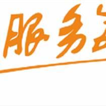 货运,行情价格/天天往返,从化到北京-天津-上海货运公司