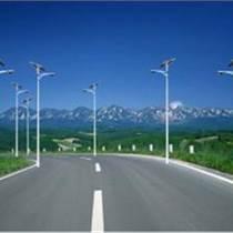 武漢太陽能路燈報價