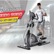 專業生產 豪華軌道健身車 賽瑪健身車PSM-8906TW