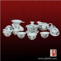 陶瓷茶具定做厂家 工艺礼品茶具
