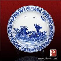 陶瓷擺盤 紀念盤可加印商標LOGO