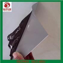 江苏泰州pvc风管制作首选板材 pvc硬板耐腐蚀
