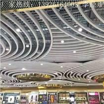 鋁方通天花生產廠家供應走廊吊頂波浪弧形木紋鋁方通