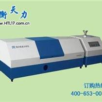 上海儀電物光上海申光WJL-612型激光粒度儀