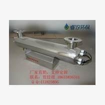 沈阳紫外线杀菌器/紫外线消毒设备