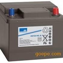 沈陽SOTAups蓄電池12V200AH供應價格實惠