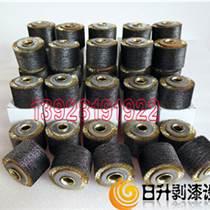 广东不锈钢丝磨漆轮 脱漆钢丝轮厂家批发