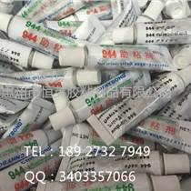 惠州恒英3M94供應性價比最高