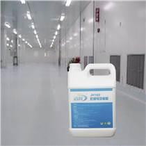 洁辉防静电地板蜡PVC地板可用静电蜡扰人静电去无踪