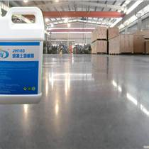潔輝水泥地板保養耐磨蠟水地板上光防塵專用蠟水可長期滋養地板