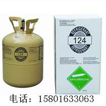 供應R124制冷劑一氯四氟乙烷
