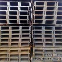 供應日標槽鋼生產廠家、日標槽鋼75價格