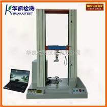 深圳橡膠拉力機廠家 橡膠拉力機價格